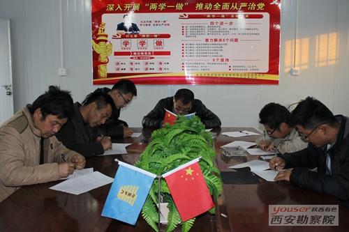 有色陕建沣西应急给水厂项目部开展工程相关知识培训考试