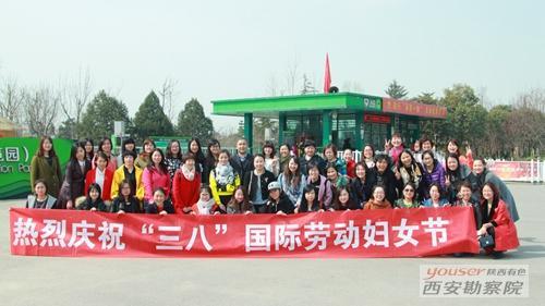 """有色陕建工会""""三八""""节组织女职工参观沣东农博园"""