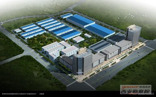 陕西有色建筑设计院承接的蓝宝石产业园设计项目进展顺利