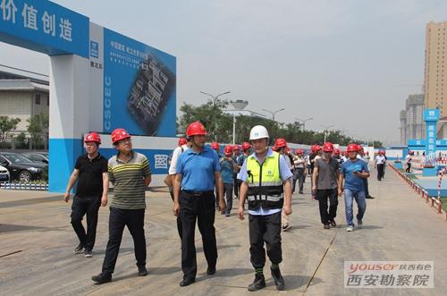 有色陕建组织文明施工标准化工地劳务用工实名制管理现场观摩活动