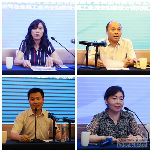 院女职委与集团公司、地勘局女职委联合举办女职工讲座