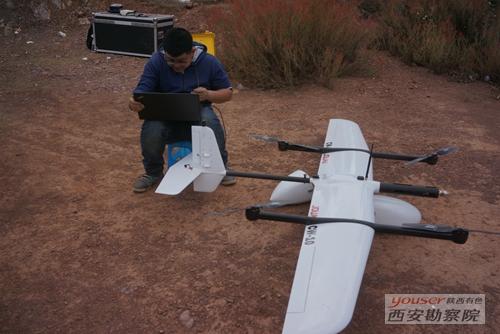 我院顺利获得无人机飞行器航摄资质