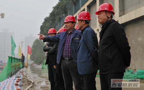金钼集团董事长程方方视察有色陕建金堆城长安东区项目