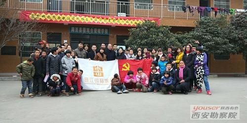 汇聚爱心 点燃希望 曲江国际饭店党支部组织党员及高管慰问聋哑学校儿童