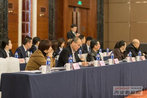 曲江国际饭店举办2017年员工服务技能大赛