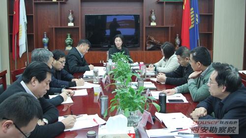 有色陕建组织召开2017年度领导班子民主生活会