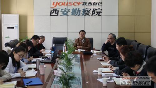 立足机关工作  强化服务意识--机关一支部召开组织生活会
