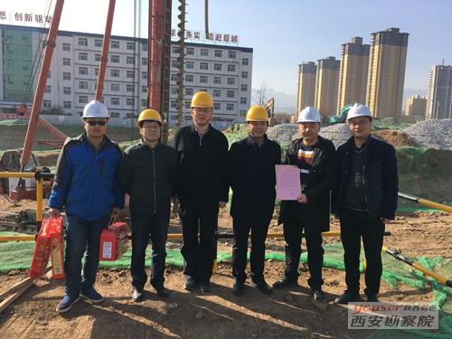 公司领导春节前慰问宝鸡碧桂园·凤凰城项目部