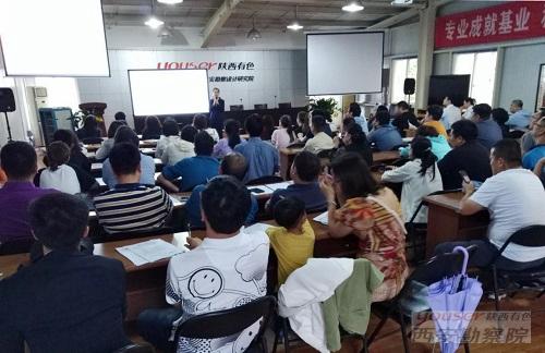 我公司举办37#职工住宅楼公积金贷款培训会