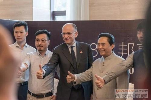 曲江国际饭店成功接待意大利前总理恩里克·莱塔